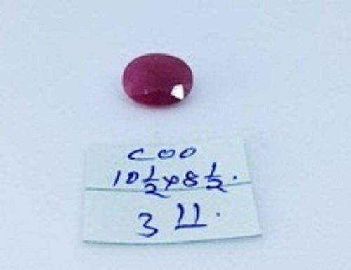 3.11ct Untreated Natural  Burma Ruby