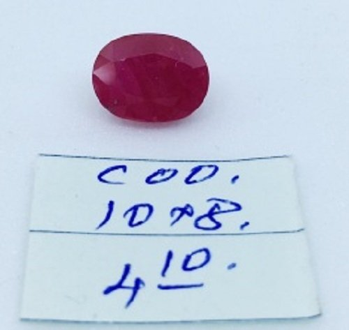 4.10ct Untreated Natural  Burma Ruby