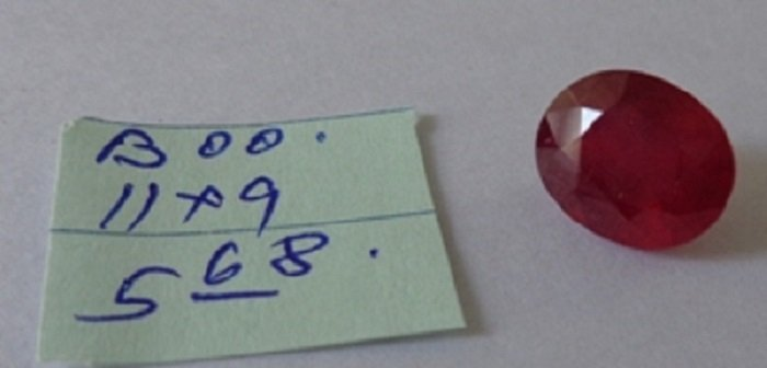 5.68ct Untreated Natural  Burma Ruby