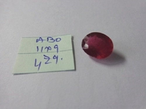 4.79ct Untreated Natural  Burma Ruby