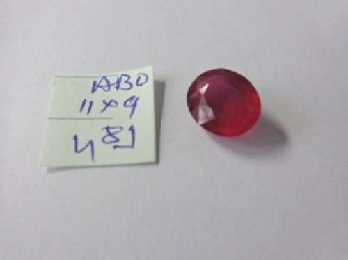 4.81ct Untreated Natural  Burma Ruby