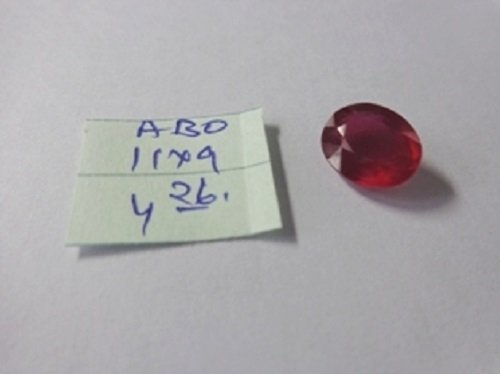 4.26ct Untreated Natural  Burma Ruby