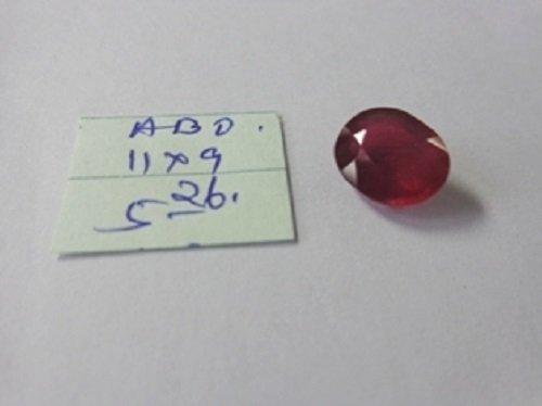 5.26ct Natural  Burma Ruby