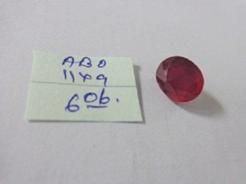 6.06ct Natural  Burma Ruby