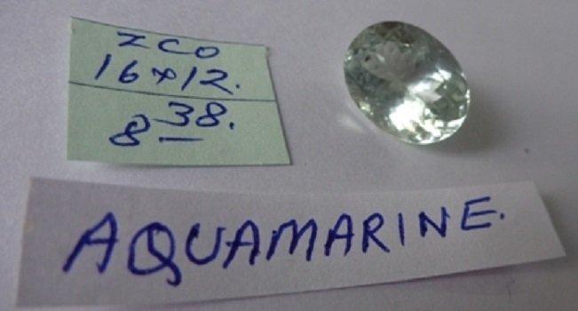 8.38ct Natural  Aquamarine