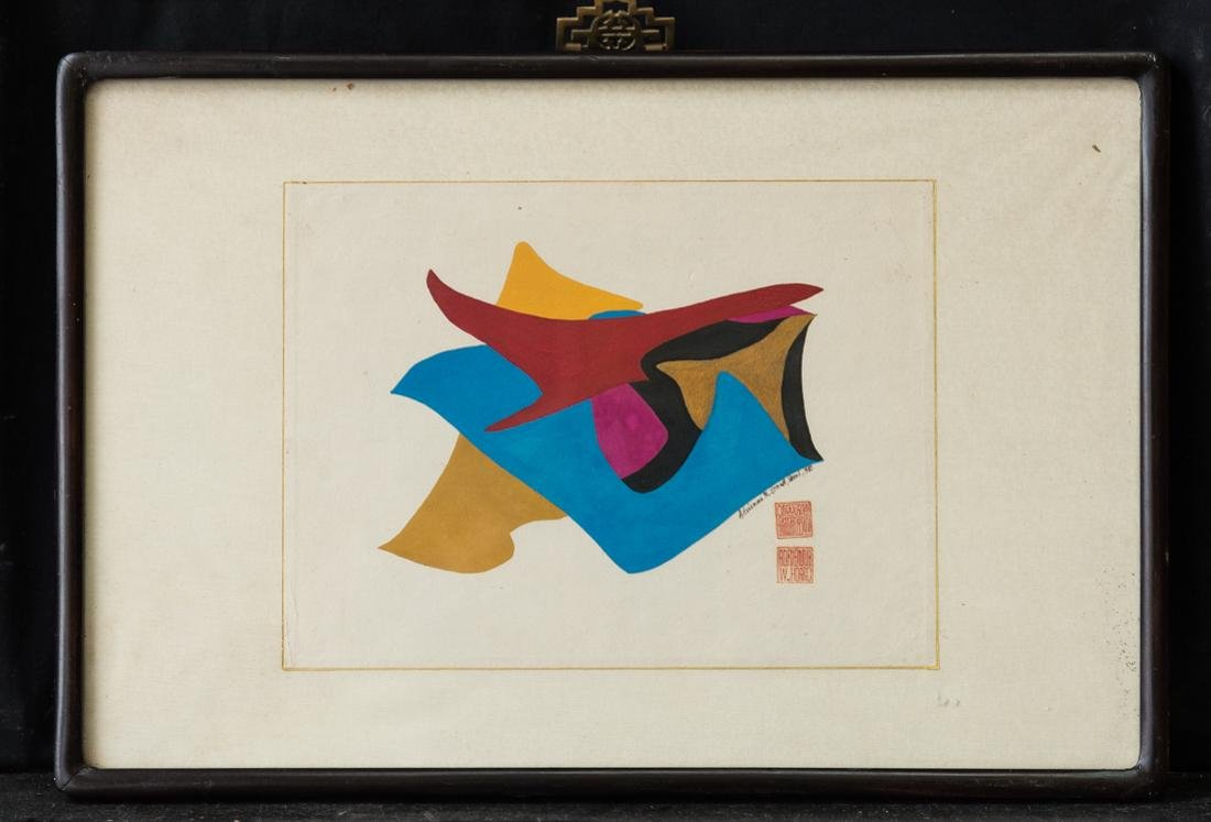 Adrienne Hoard Abstract Watercolor On Paper