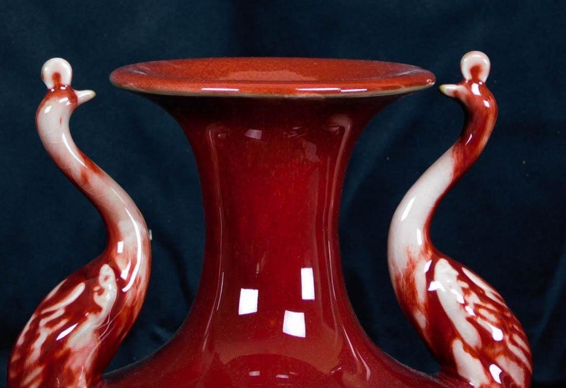 Chinese Oxblood Vase - 2