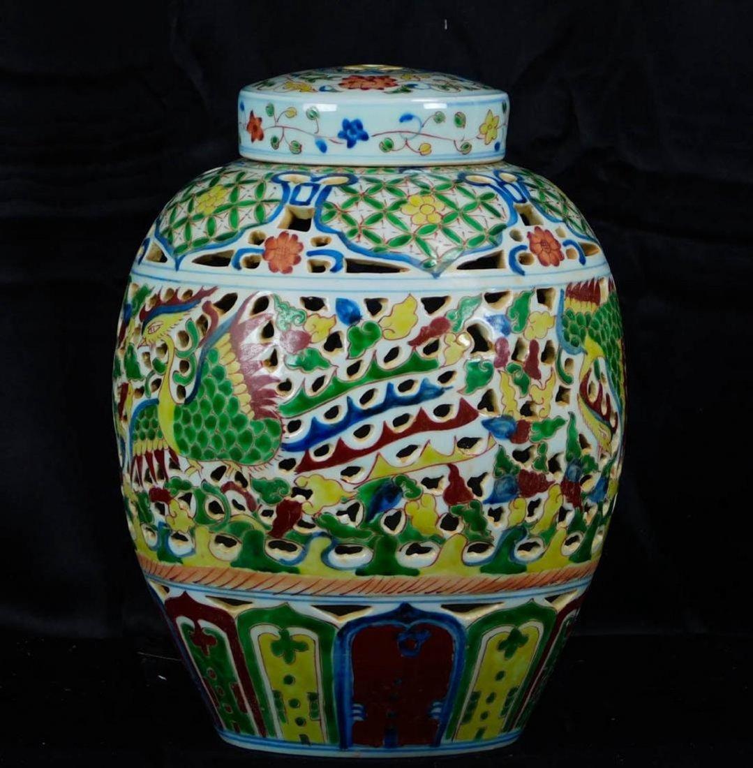 Ming Dynasty Wanli Urn