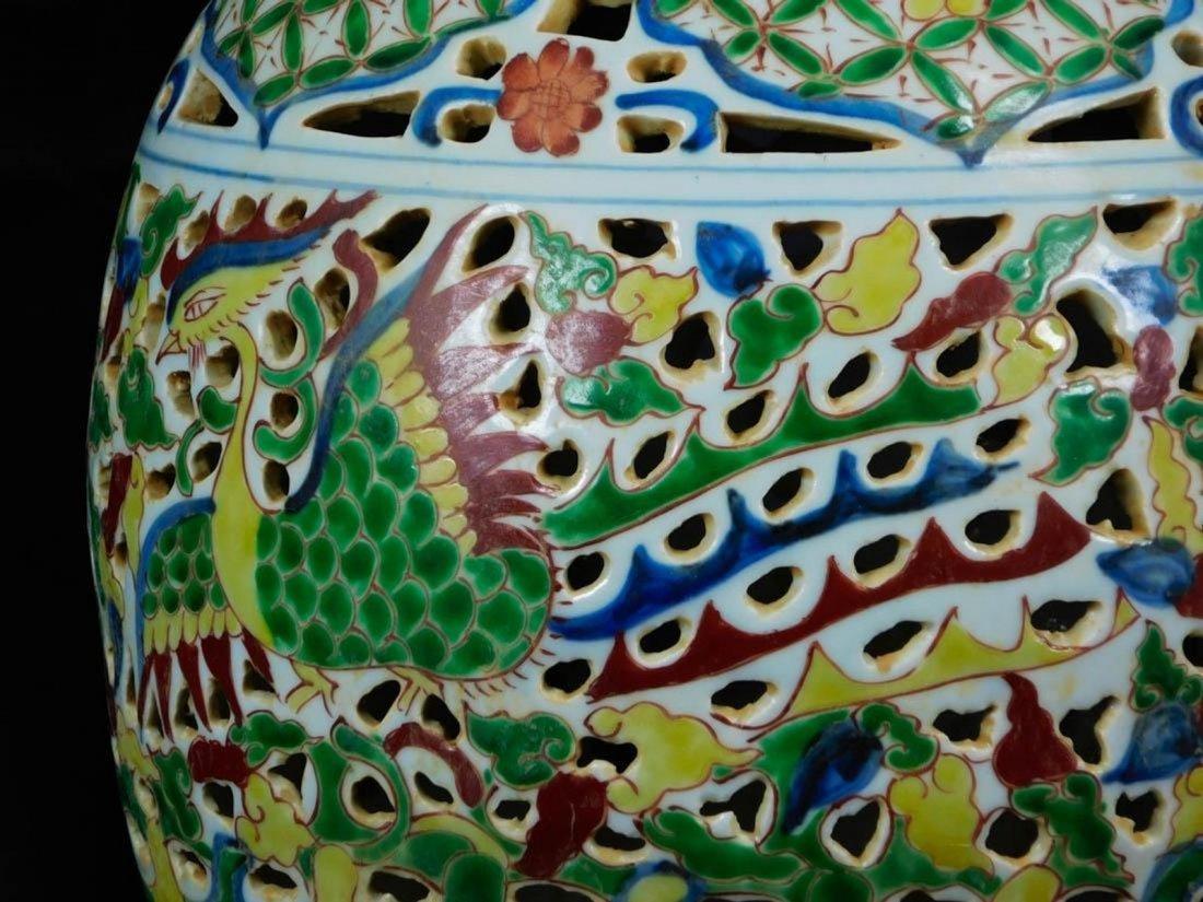 Ming Dynasty Wanli Urn - 3