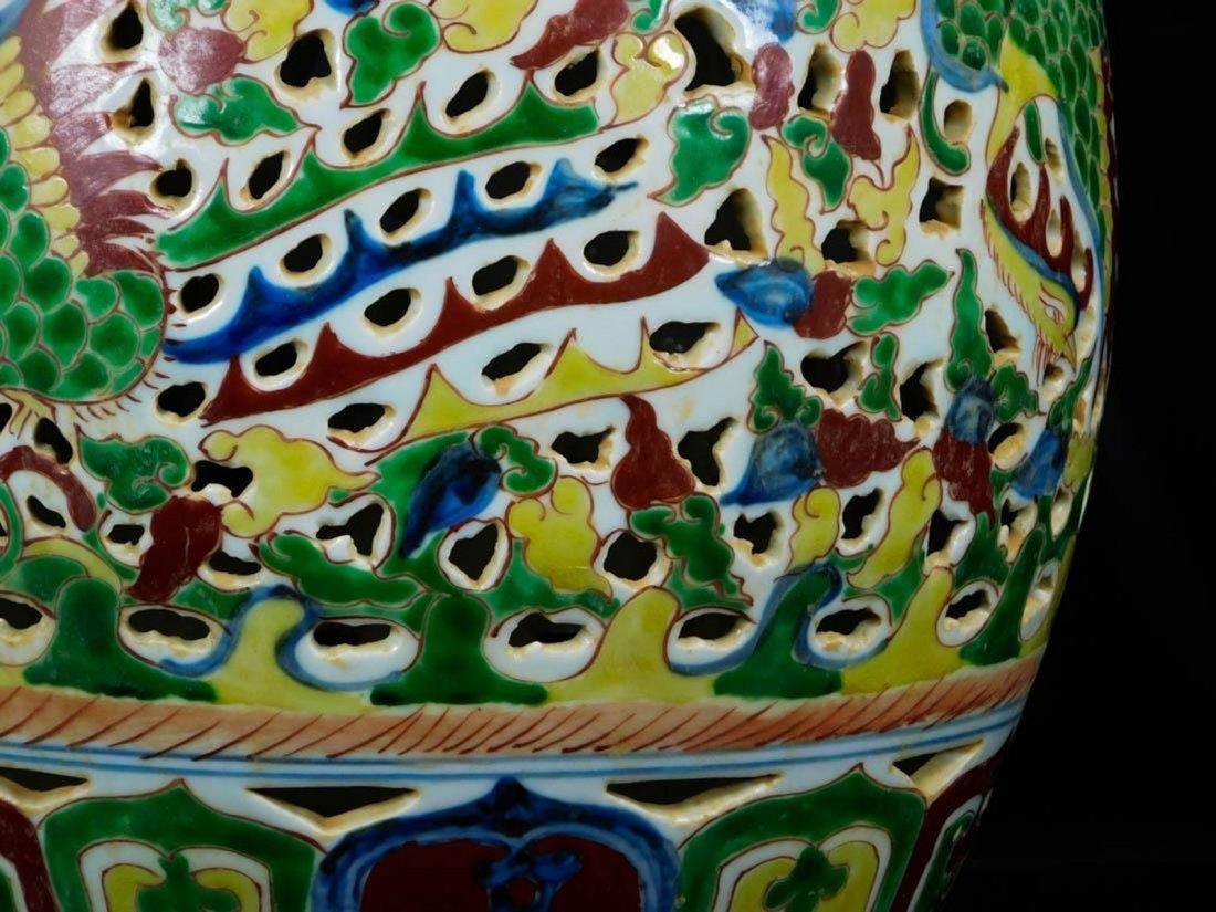 Ming Dynasty Wanli Urn - 4