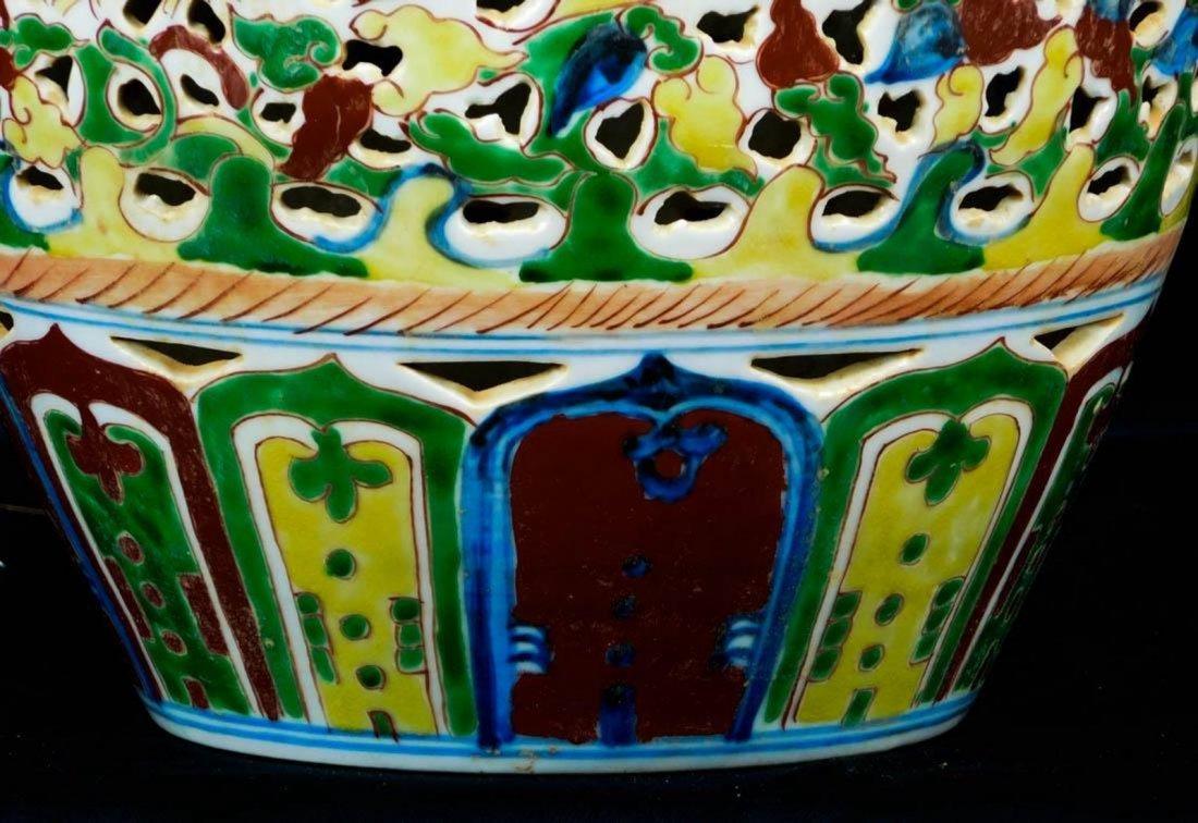 Ming Dynasty Wanli Urn - 5