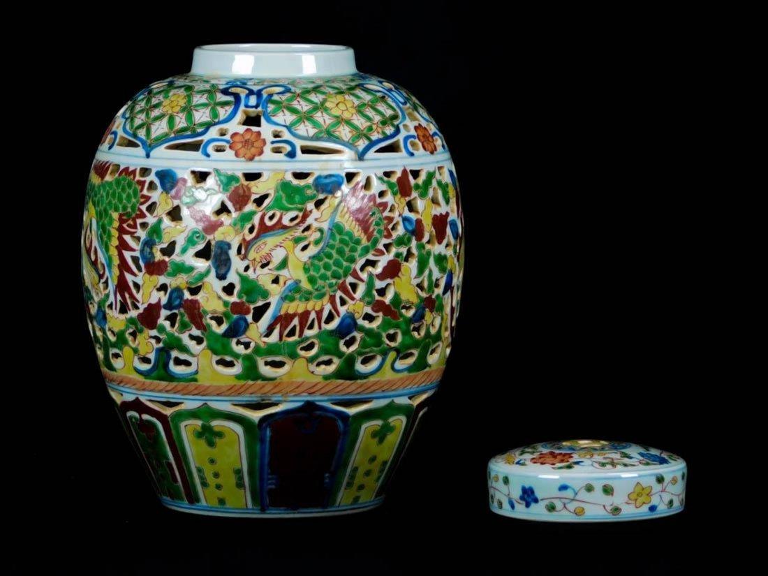 Ming Dynasty Wanli Urn - 6