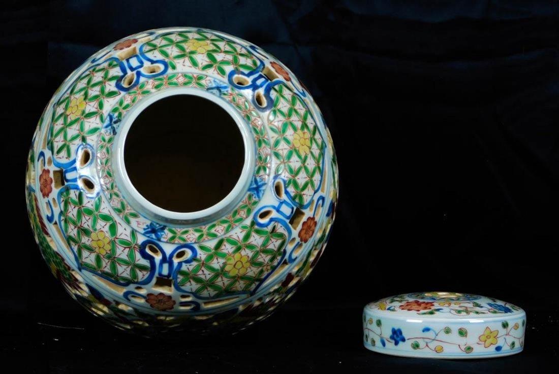 Ming Dynasty Wanli Urn - 7