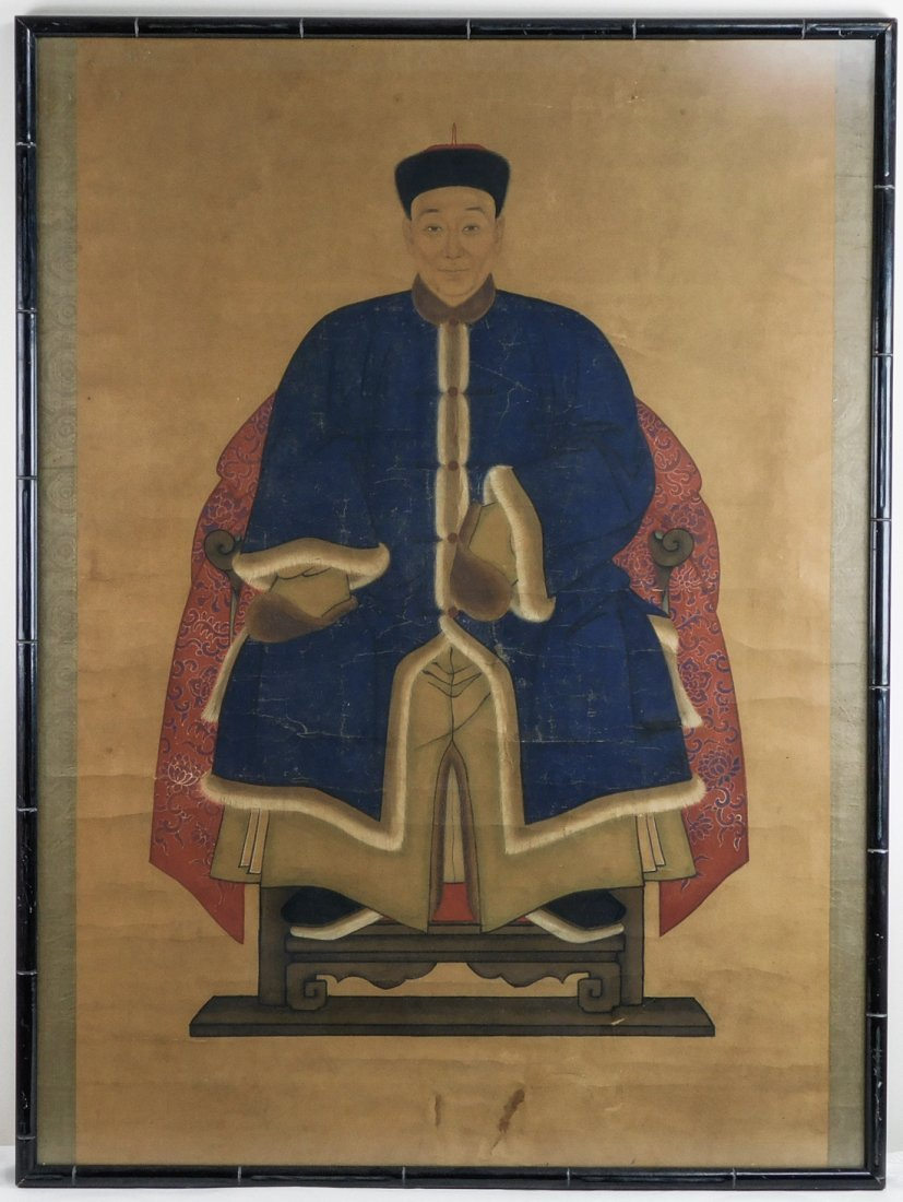 "Antique Chinese Watercolor Painting ""Portrait"""