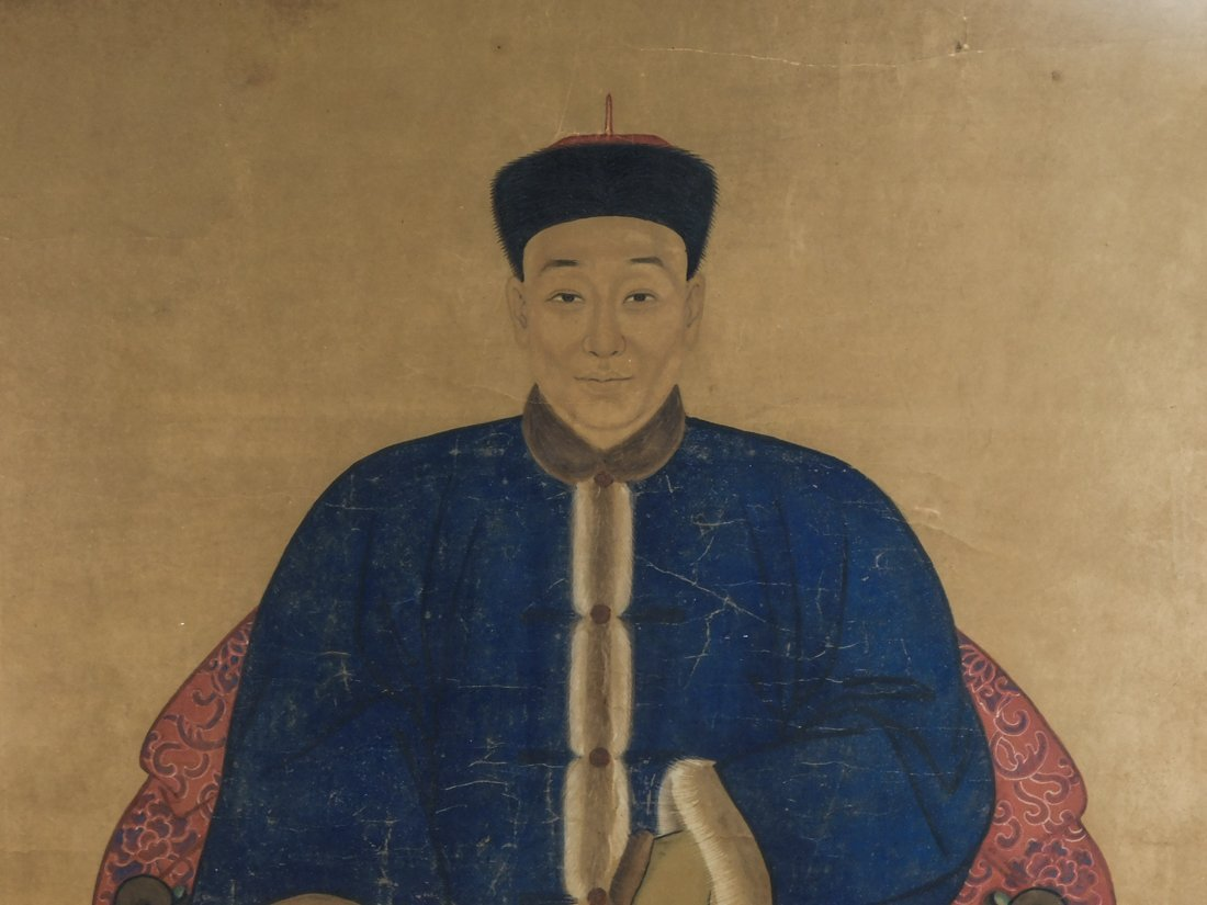 "Antique Chinese Watercolor Painting ""Portrait"" - 2"