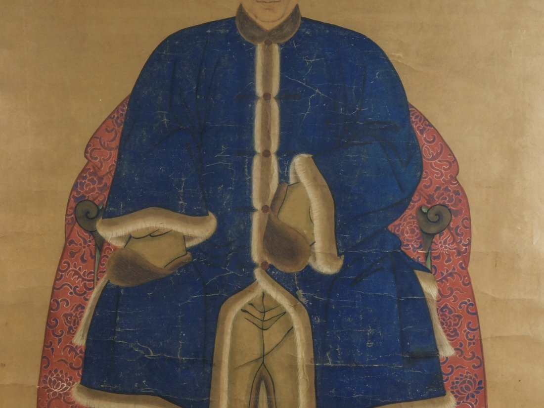 "Antique Chinese Watercolor Painting ""Portrait"" - 3"