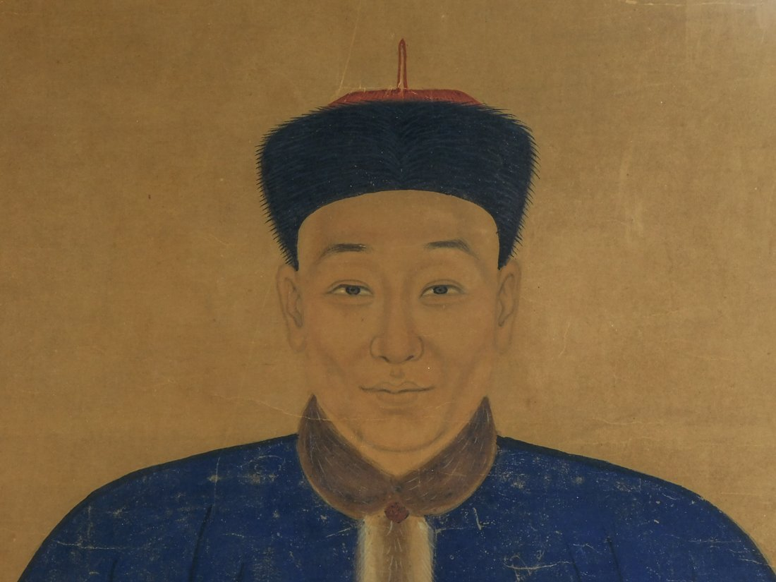"Antique Chinese Watercolor Painting ""Portrait"" - 6"
