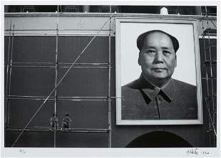 Wang Fuchun (Harbin 1946)