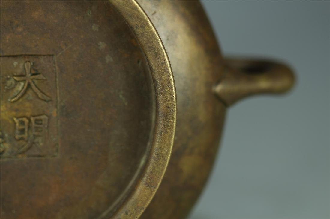 CAST BRONZE CENSER - 9
