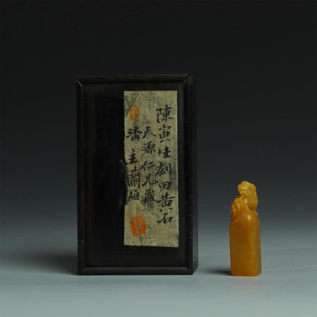 TIANHUANG STONE SCHOLAR'S SEAL