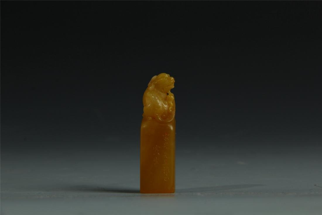 TIANHUANG STONE SCHOLAR'S SEAL - 6