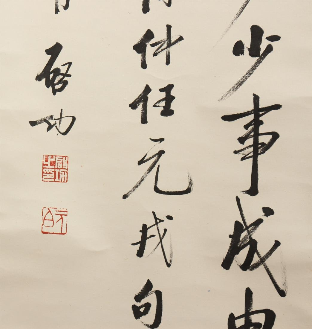 SCROLL CALLIGRAPHY ON PAPER - 5