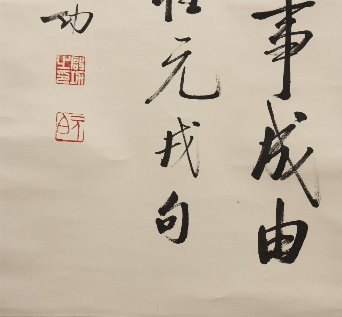 SCROLL CALLIGRAPHY ON PAPER - 6