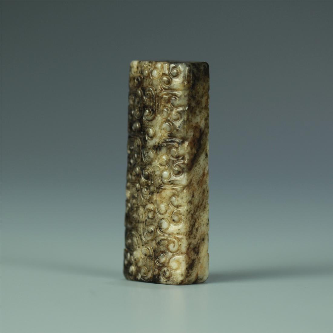 ARCHAISTIC JADE PLAQUE - 2