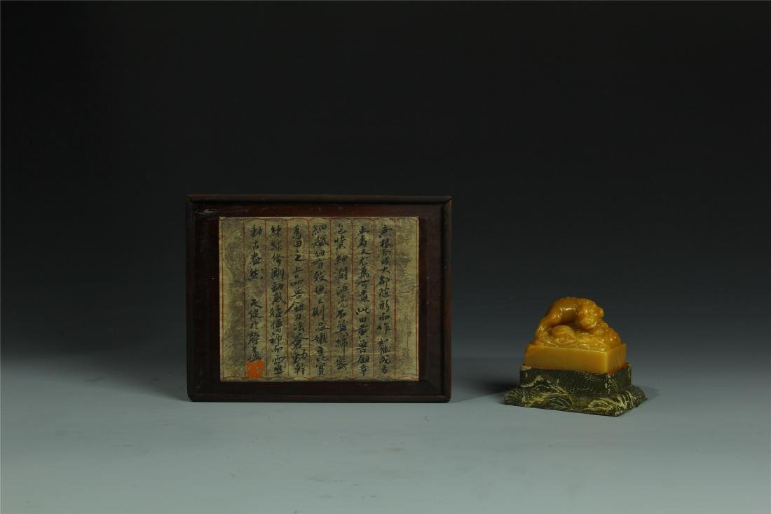 TIANHUANG STONE SCHOLAR'S SEAL - 7