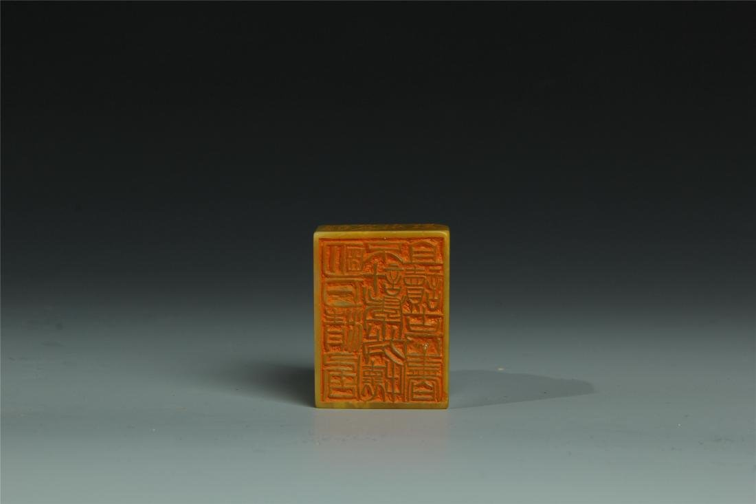 TIANHUANG STONE SCHOLAR'S SEAL - 9