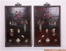 PAIR OF CHINESE GEM STONE INLAID LACQUER ROSEWOOD WALL
