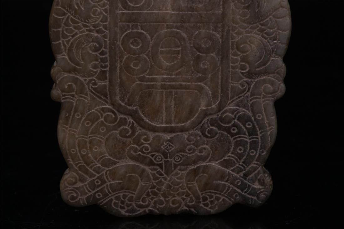 CHINESE NEPHRITE JADE PLAQUE - 3