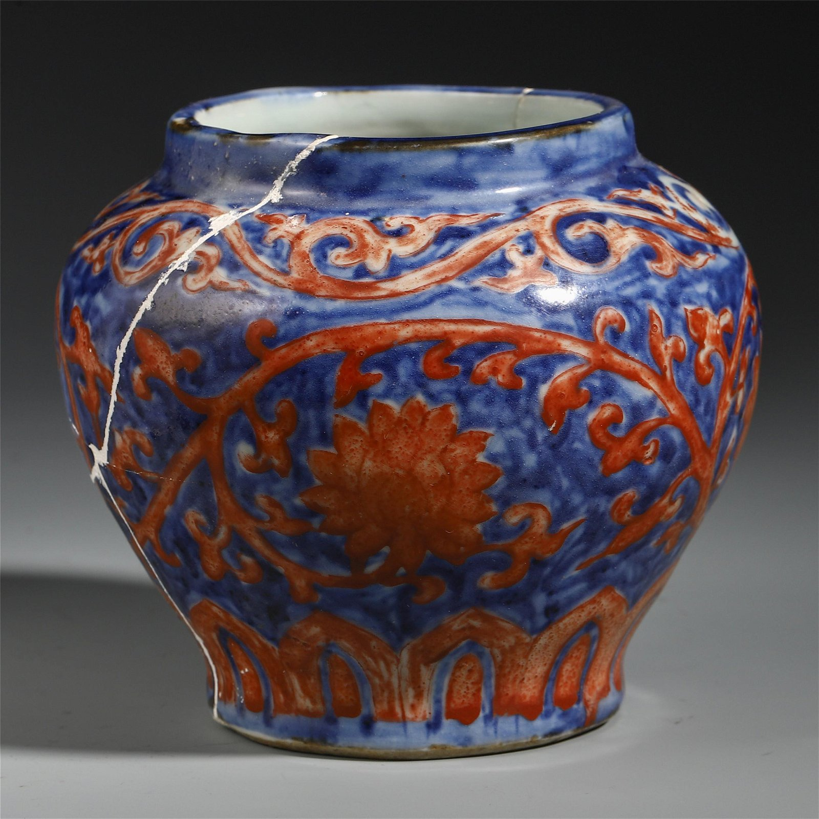CHINESE PORCELAIN BLUE AND WHITE RED UNDER GLAZE WATER