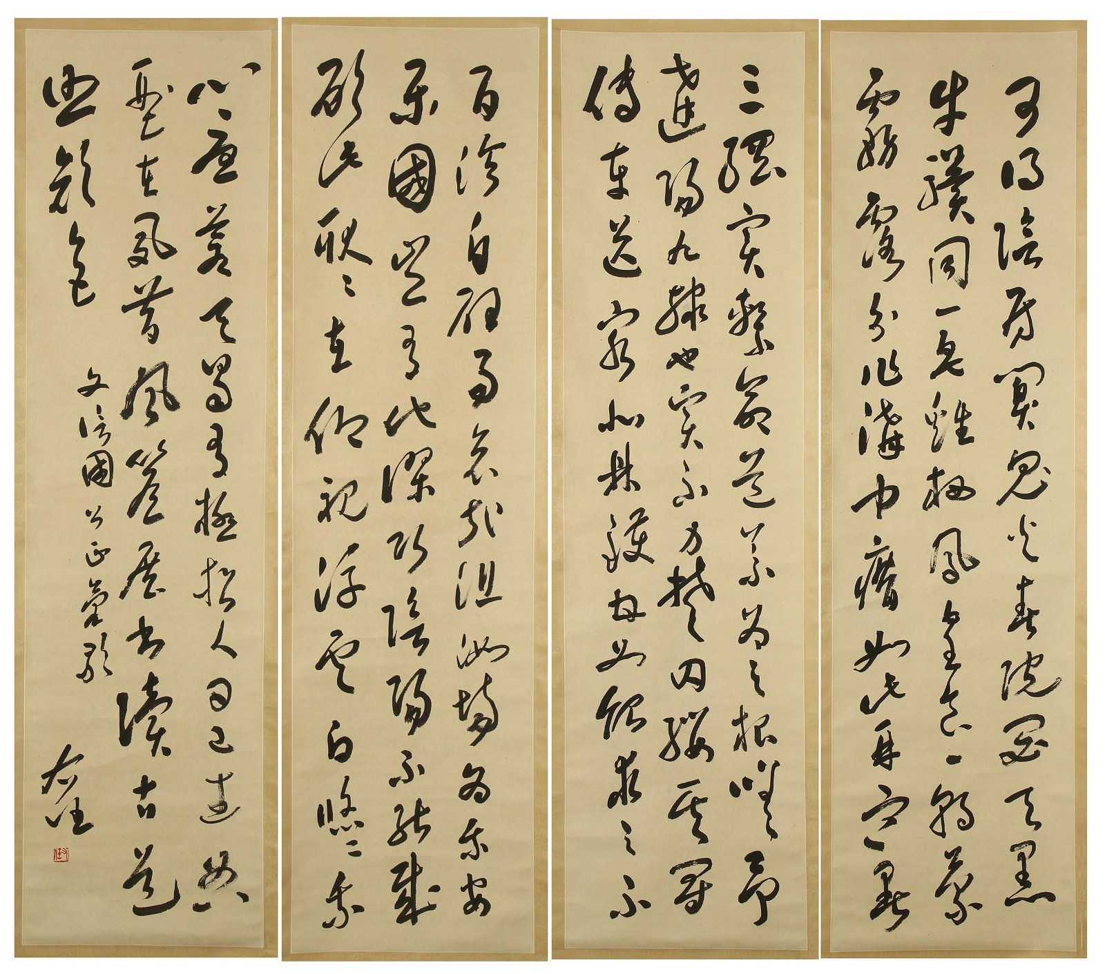 FOUR PANELS OF CHINESE SCROLL CALLIGRAPHY ON PAPER