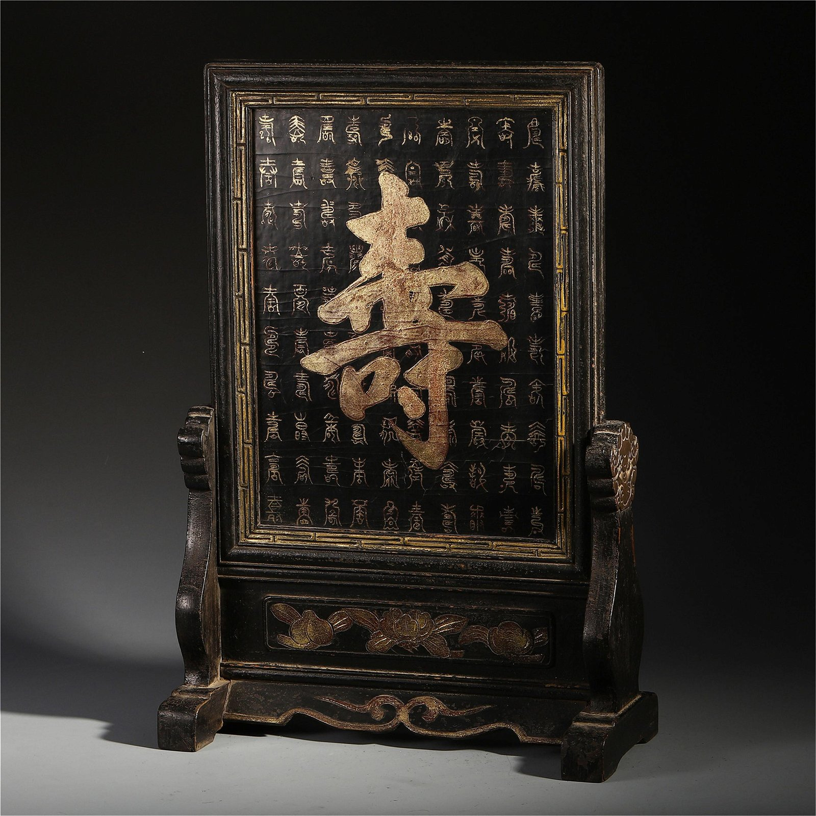 CHINESE GOLD PAINTED LACQUER ROSEWOOD FLOOR SCREEN