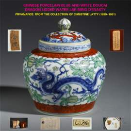 CHINESE PORCELAIN BLUE AND WHITE DOUCAI DRAGON LIDDED