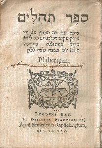historical Jewish - documents & Hebrew books Prices - 101