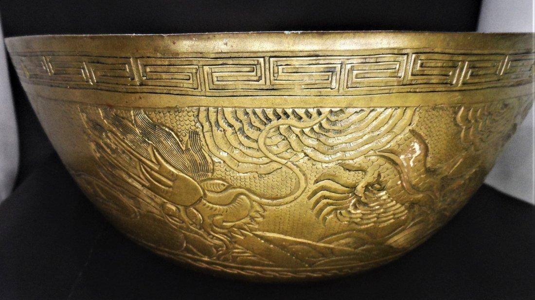 Chinese Brass Bowl