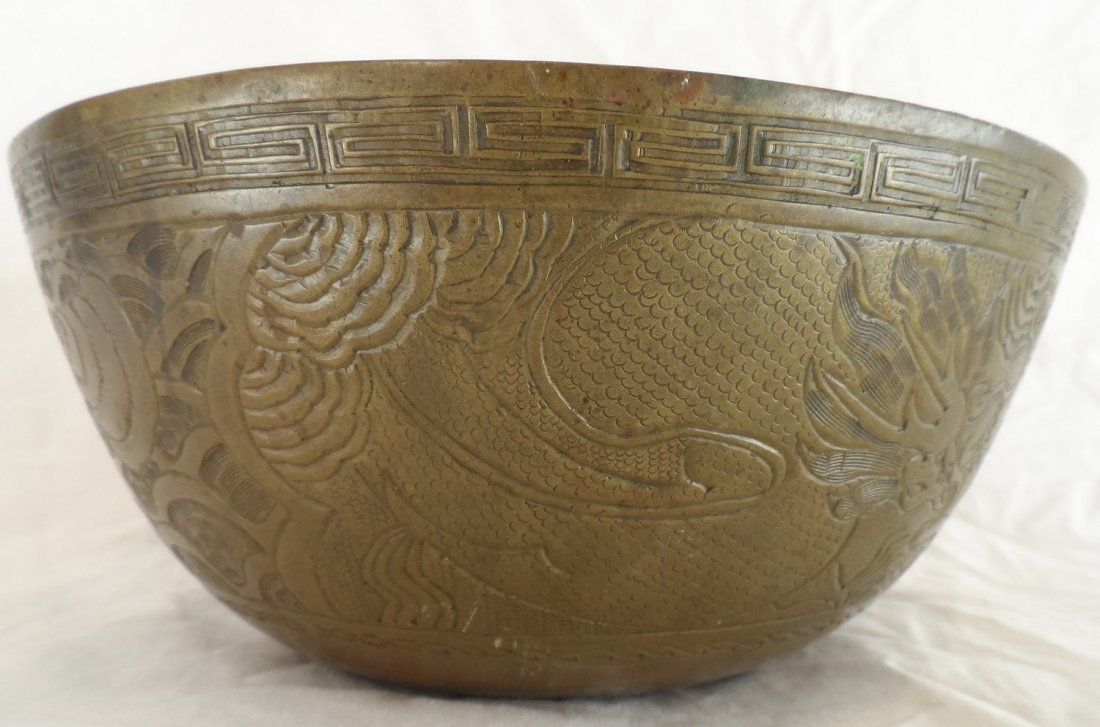 Chinese Brass Bowl - 2