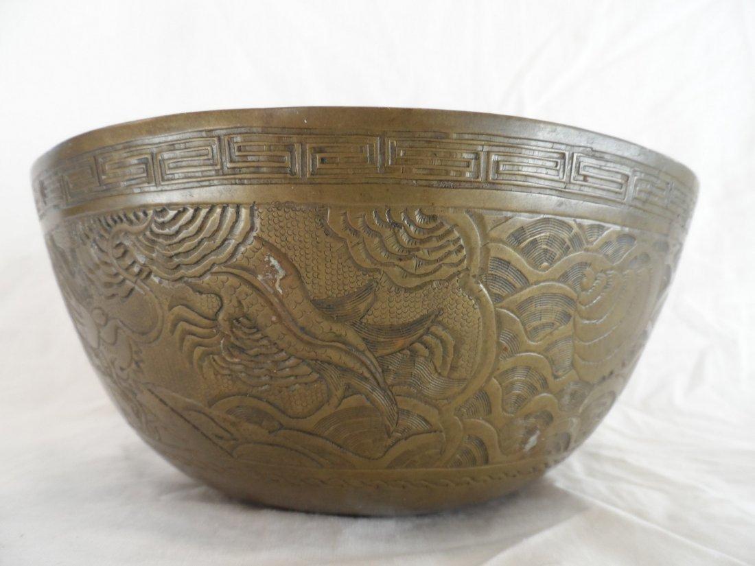 Chinese Brass Bowl - 3