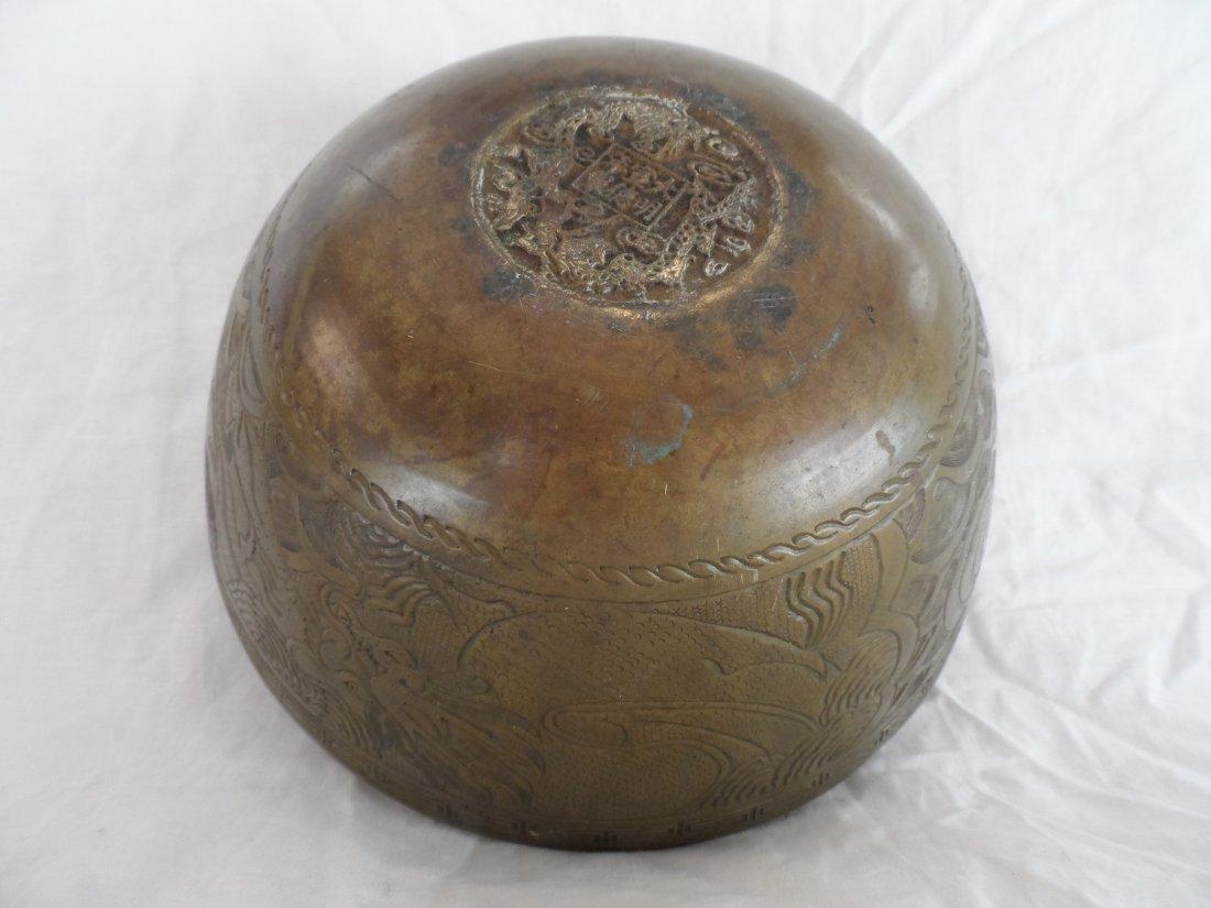 Chinese Brass Bowl - 4