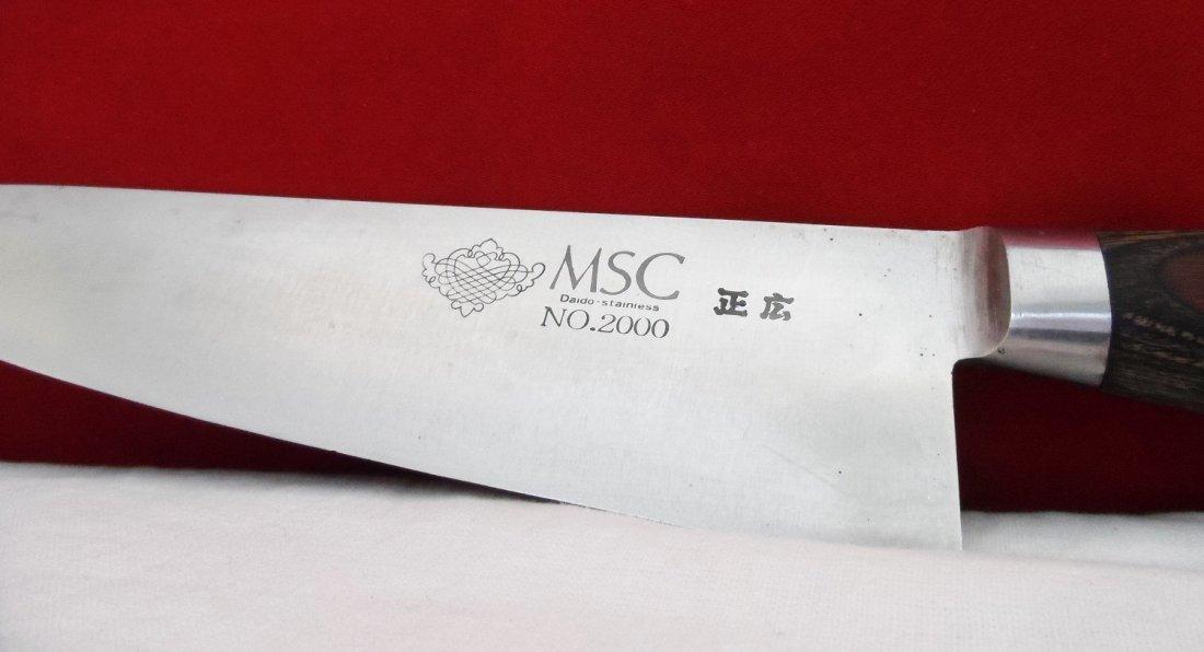 Premier Chefs Knife Daido Blade Japanese - 2