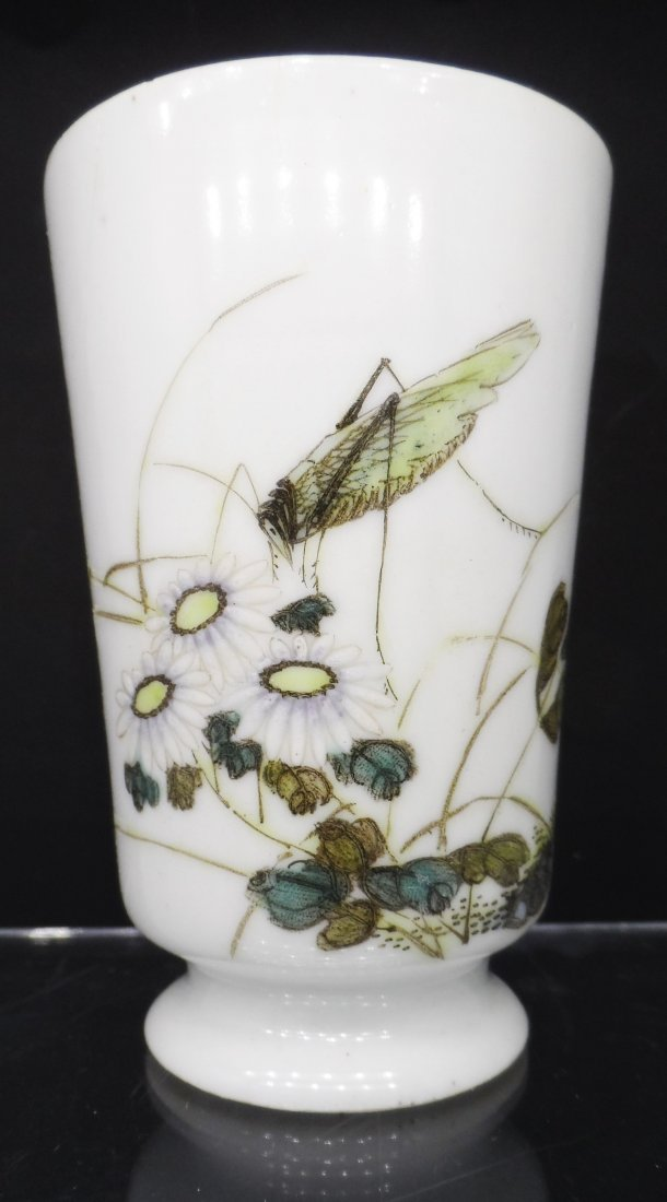 Chinese Painted Porcelain Vessel Cup