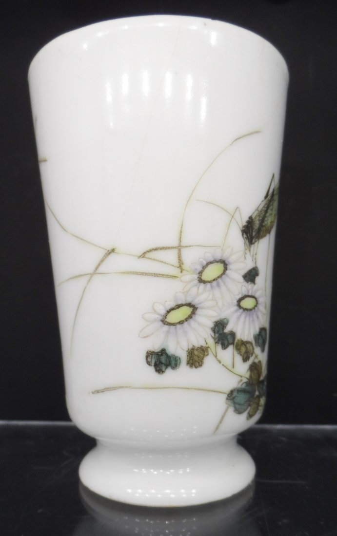 Chinese Painted Porcelain Vessel Cup - 5