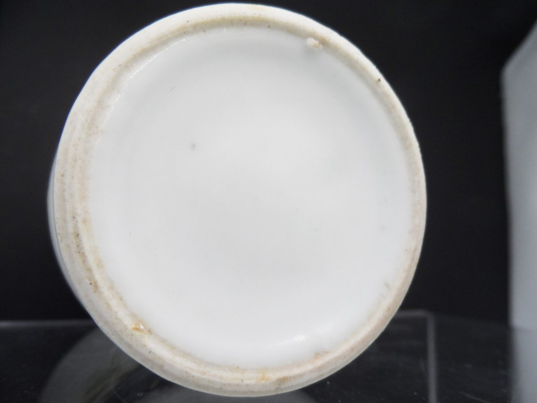 Chinese Painted Porcelain Vessel Cup - 7