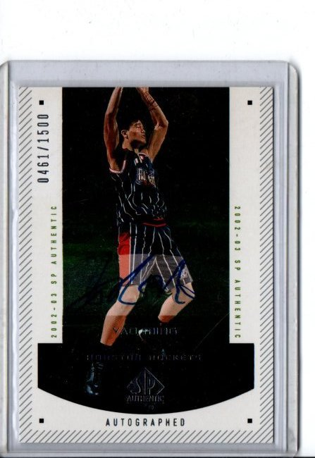 2002 SP Authentic Yao Ming ROOKIE RC AUTO Basketball