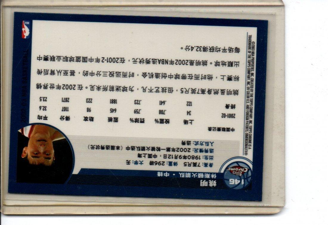 YAO MING #146 (CHINESE REFRACTOR) NBA BASKETBALL CARD - 2