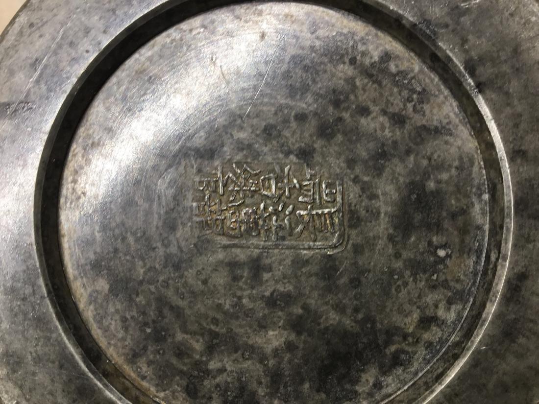 Pewter Tea Caddy, China, 19th Century - 4