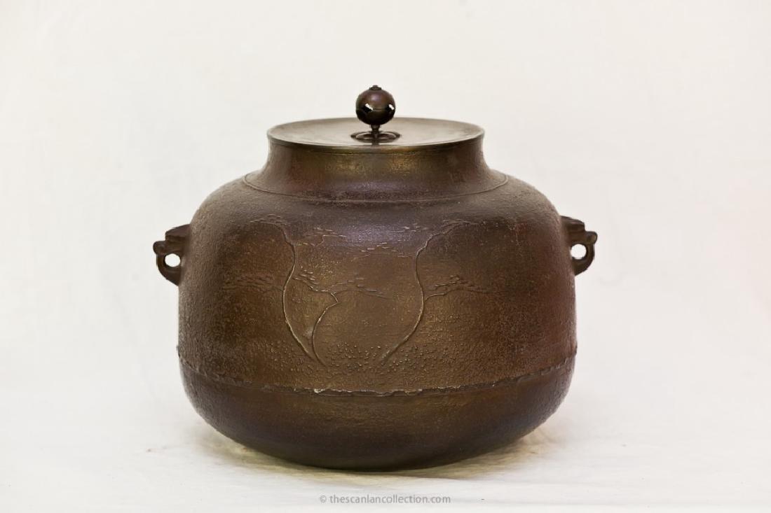 Iron Kettle (Kama) by Ikkei Kakutani, Late 20th century - 3