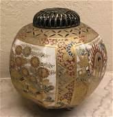 Satsuma Censer, Marked Shimazu, Japan, Meiji Period